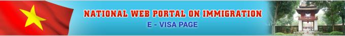 e_visa_blog