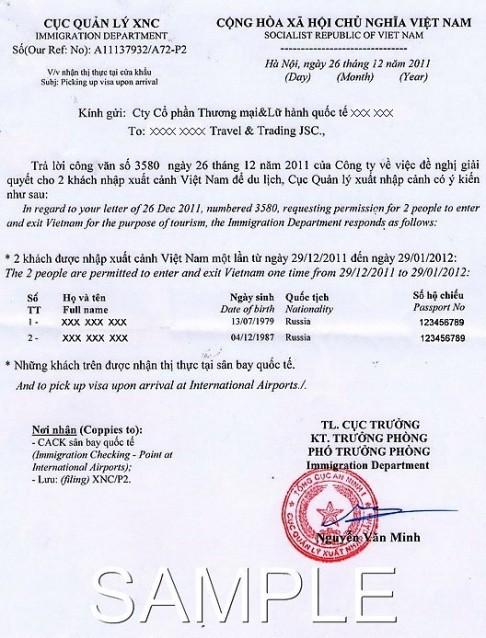 VOA approval letter_blog